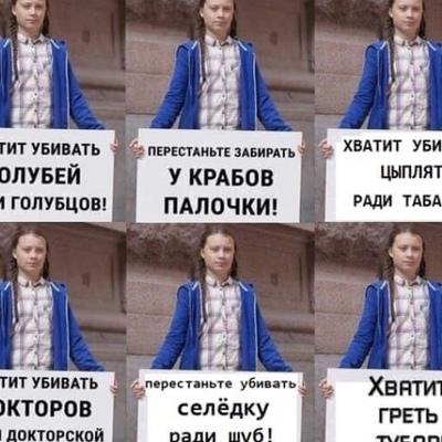 Людмила Алексеева, Воронеж