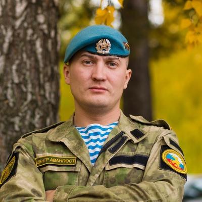 Pavel Yuryevich, Tyumen