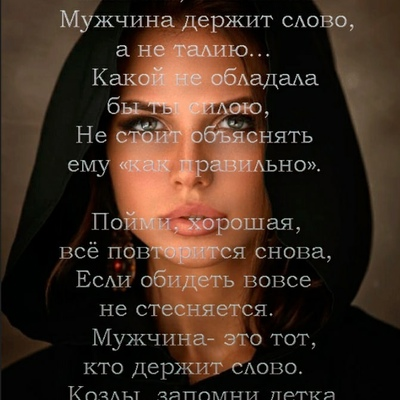 Юлия Ершова, Архангельск