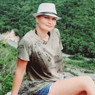 Вера Ратанова
