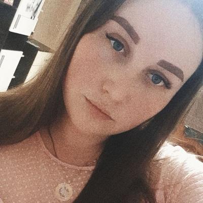 Юлия Хрусталёва