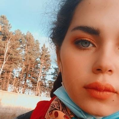 Дарья Саркисова, Чита