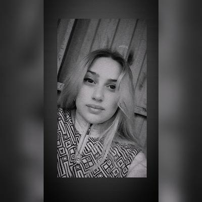 Полина Кощеева, Назарово