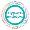 Нурлат хәбәрләре  Татарстан 24 Үзегезне саклагыз
