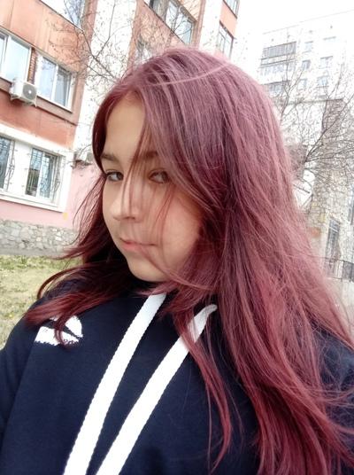 Карина Григорьева