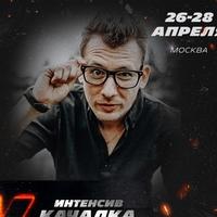 ИльяФонвизин