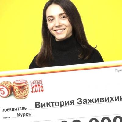 Лилия Кочеткова