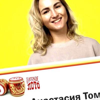 Alyona Setyakha