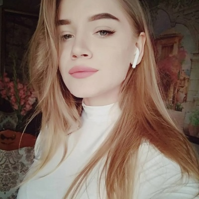 Алина Соколова, Орёл