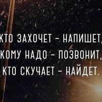 БалдаПетров