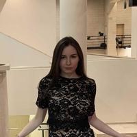 Валерия Гарина