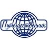 Туры в Горный Алтай, Монголию   ALEXEYTUR.RU