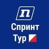 NONAME СПРИНТ ТУР и Кузьмоловские Старты