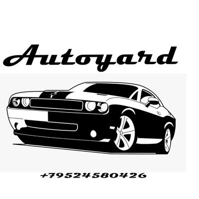 Auto Yard, Нижний Новгород