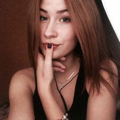 Оксана Кудрявцева, Калуга