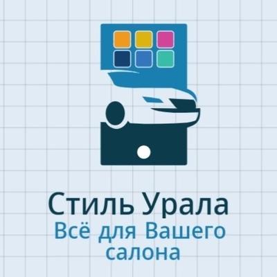 Иван Сидоров, Первоуральск