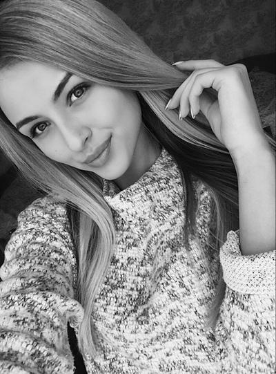 Арина Мартынова