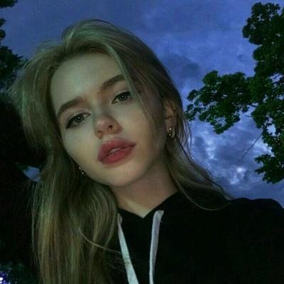 Katya Yurasova