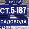 Рустам Зарипов ст5-176