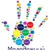 """МБУ """"Молодежный центр"""" г. Усинска"""