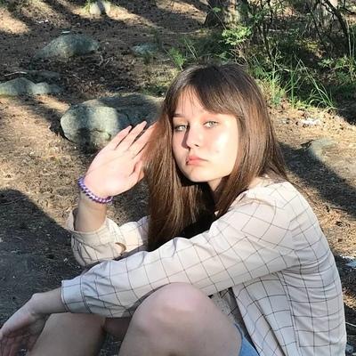 Виктория Белалова