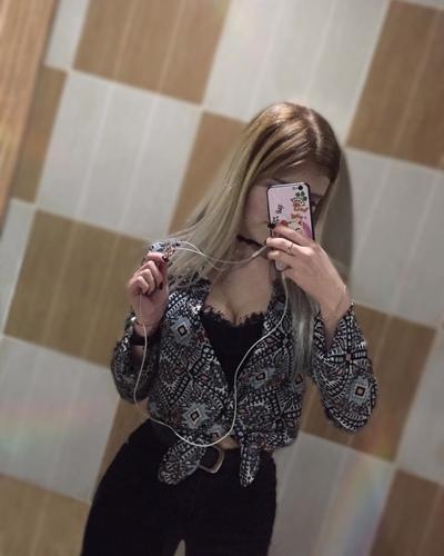 Елизавета Мишина