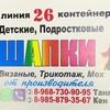 Нги То 26-04