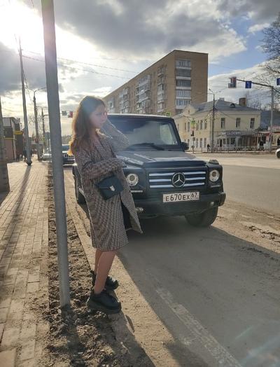 Алина Клюева