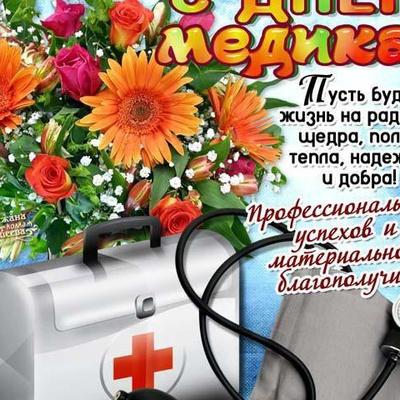Ирина Алехно, Островец