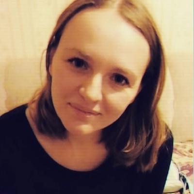 Таня Правошинская, Могилёв