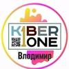 KIBERone Владимир   школа программирования