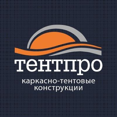 Сергей Николаевич, Набережные Челны