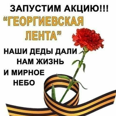 Юлия Мелещенко