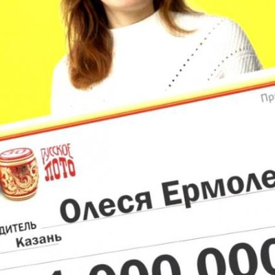 Эмилия Гордеева