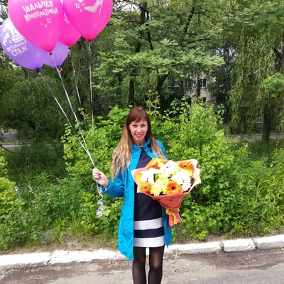 Марина Арчукова