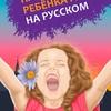 Palme Russian School