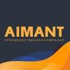 Ароматизаторы с логотипом Аймант | AIMANT