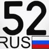 OMSI52RUS