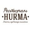 """Ресторан """"Hurma"""" - Место где всегда солнечно"""