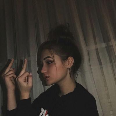 Евгения' Мельникова