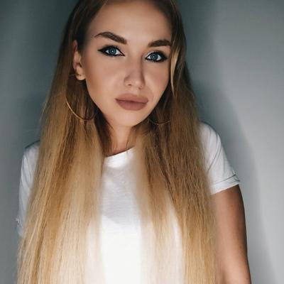 Юлия Курносова, Санкт-Петербург