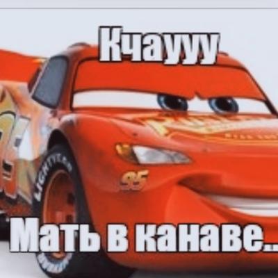 Данил Нечаев