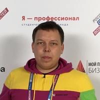 СергейНапалков