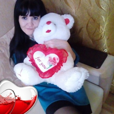 Ольга Ибрагимова, Екатеринбург