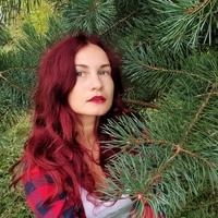 ДианаСоболева