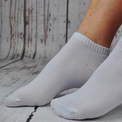 Носок Судьбы