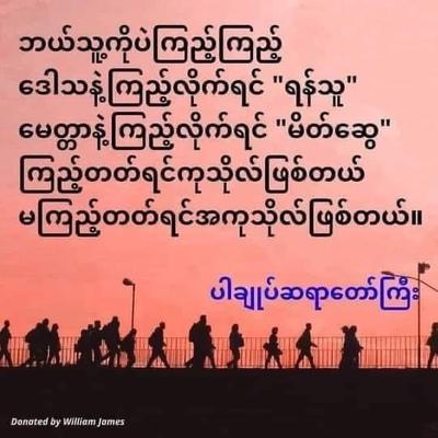 Aung Zaw-Htet