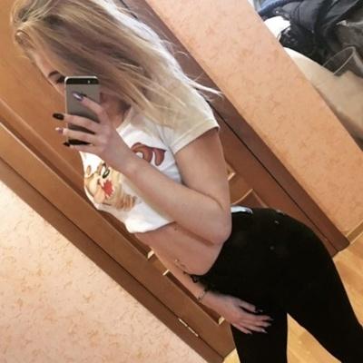 Кристина Самая
