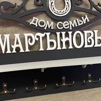 ЮрийМартынов