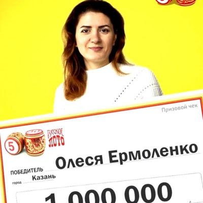 Кира Сычева